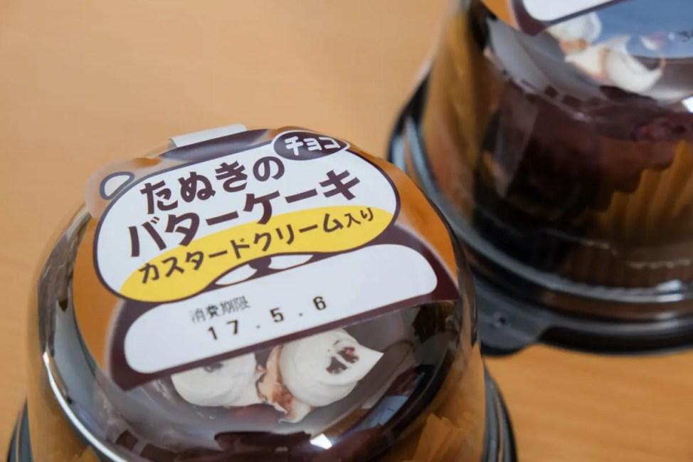 工藤パンのたぬきケーキ-01