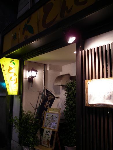 07-03-10-1.JPG