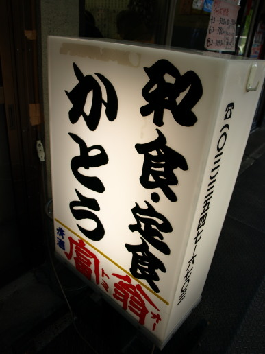 071121-07.jpg