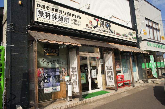 須藤冷菓店-06