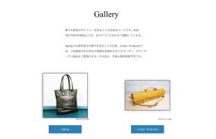 gallery_news