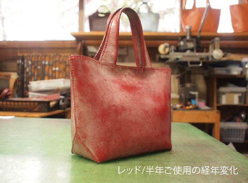 tote_red2