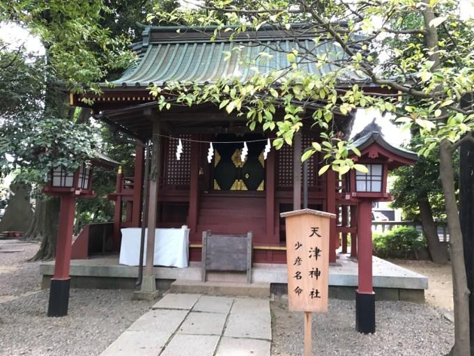 大宮氷川神社天津神社