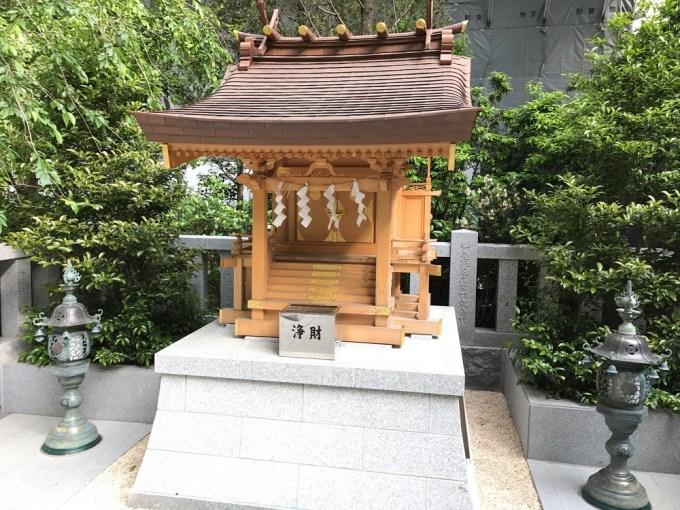 薬祖神社お社