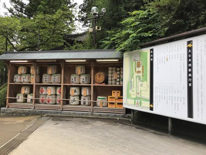 大崎八幡宮奉献台