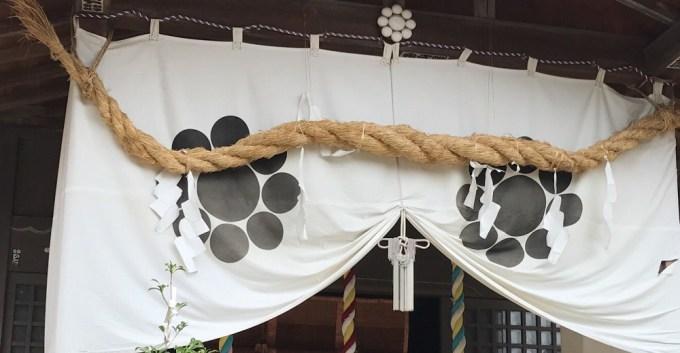 九重神社九曜紋