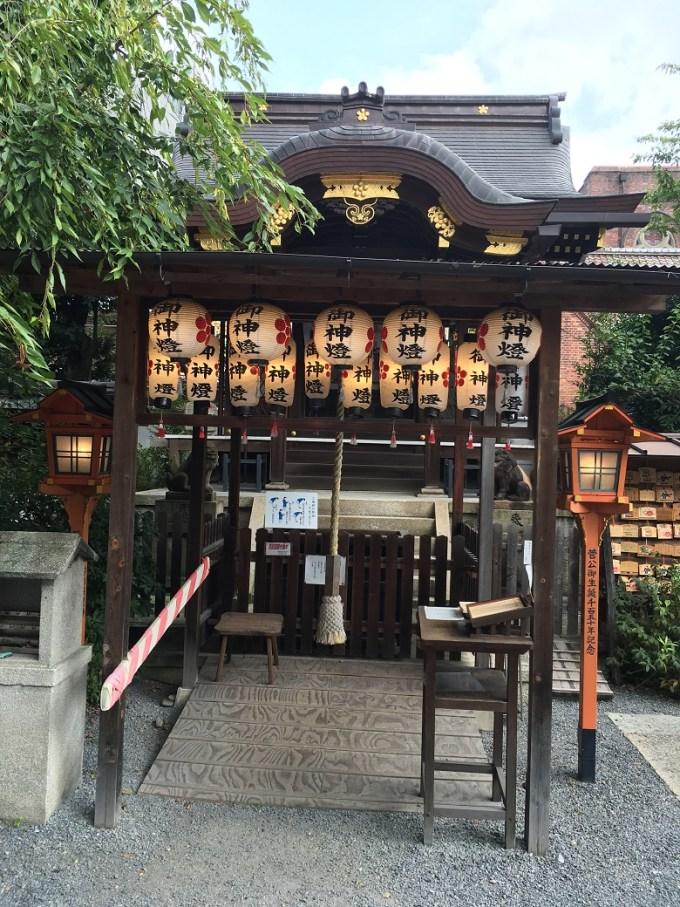 菅原院天満宮神社拝殿