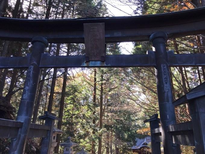 三峯神社遥拝殿鳥居