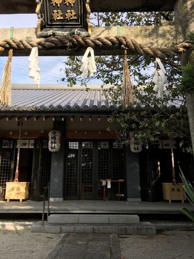 須賀神社拝殿