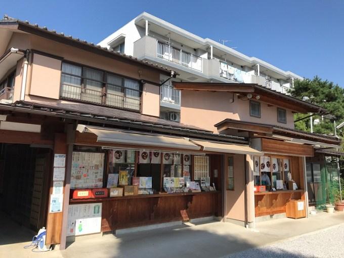 川越八幡宮社務所