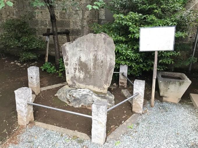 川越熊野神社元杢網の歌碑