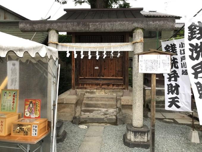 川越熊野神社秋葉神社