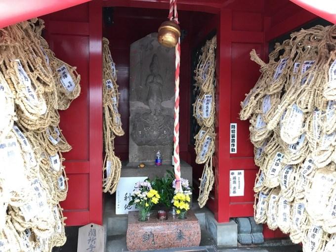 鳩森八幡神社庚申塚