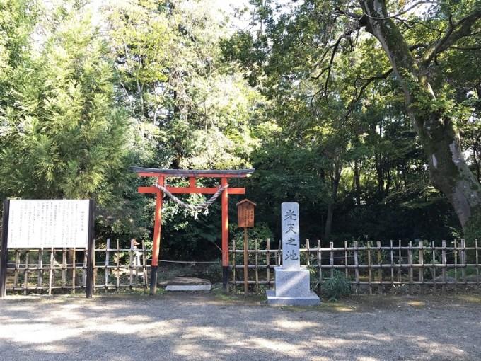 鷲宮神社光天之池