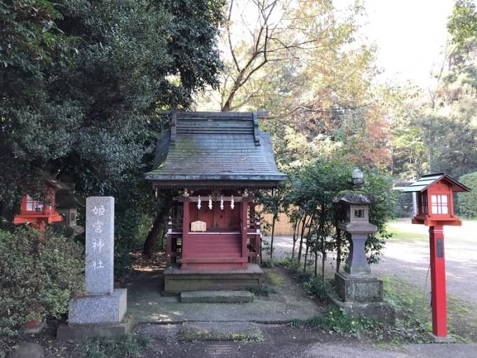 鷲宮神社姫宮神社