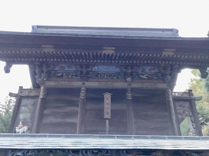 秩父神社ご本殿北側