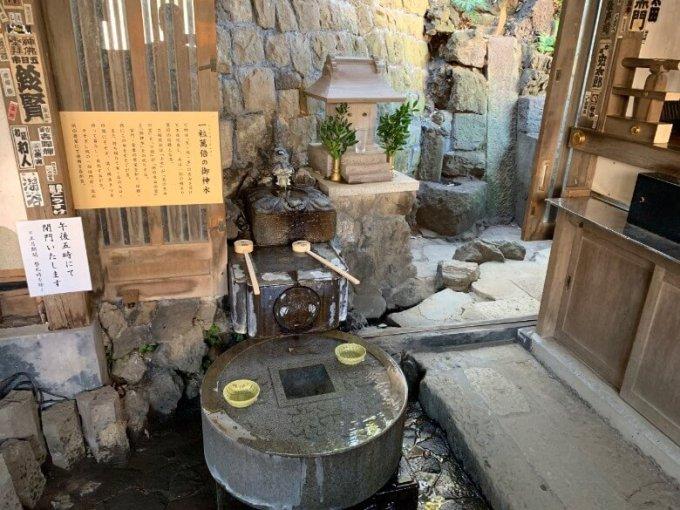 品川神社一粒萬倍の御紳水