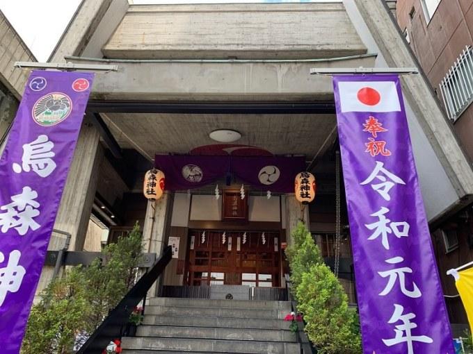 烏森神社拝殿