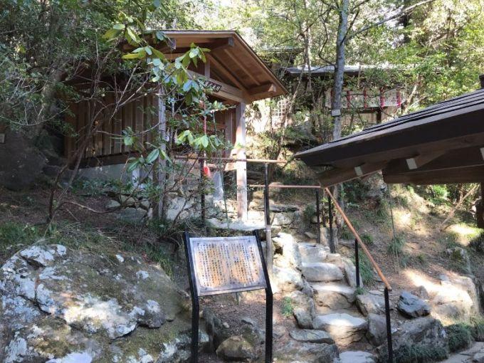 宝登山神社日本武尊社