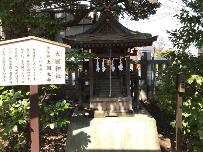朝日氷川神社大国神社お社