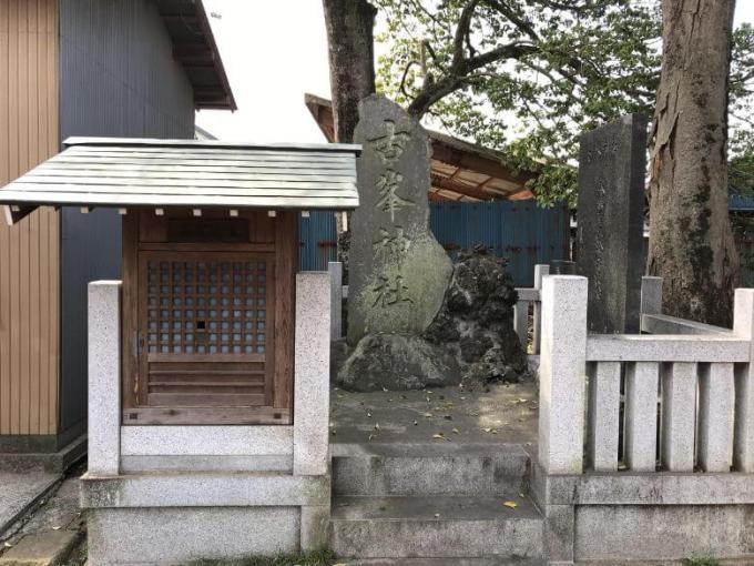 芳川神社古峯神社