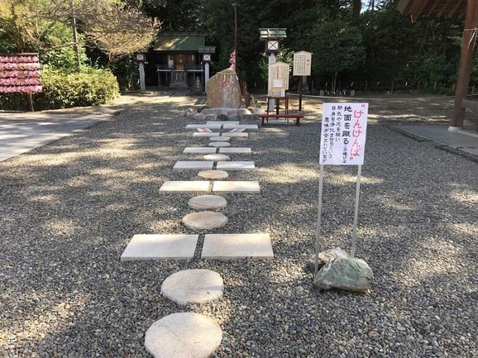 櫻木神社けんけんぱ