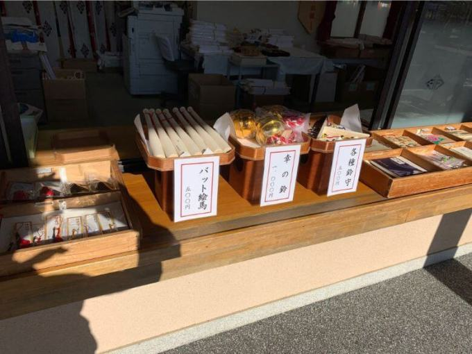 箭弓稲荷神社バット絵馬