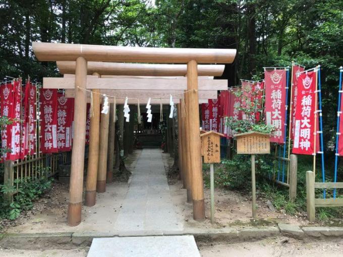 鹿島神宮稲荷社