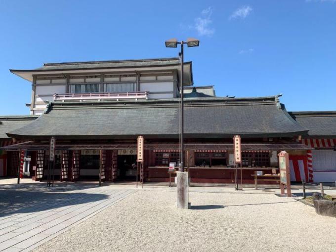 笠間稲荷神社社務所