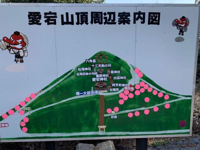 愛宕山案内図