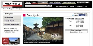 NHK WORLD 「Core Kyoto」
