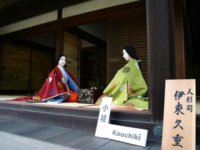 京都御所一般公開 小袿姿