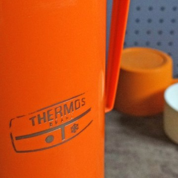 Two tone orange flask