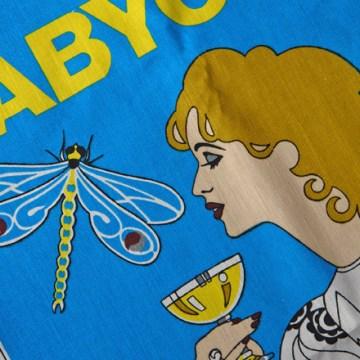Vintage Babycham tea towel