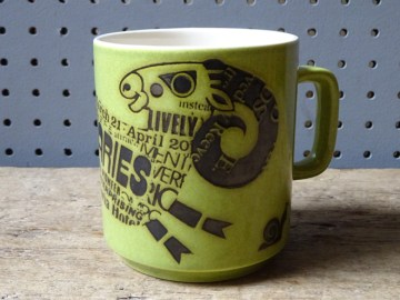 Vintage Hornsea Aries mug | H is for Home