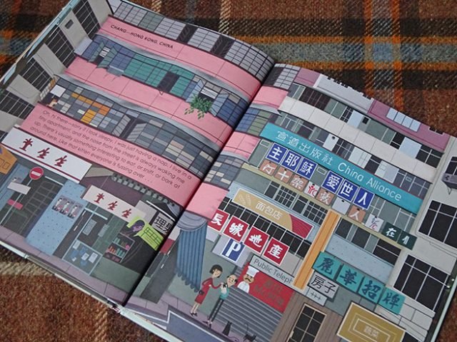 'Chang in Hong Kong' page in Home Sweet Home by Mia Cassany and illustrated by Paula Blumen