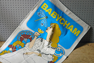 Vintage Babycham tea towel | H is for Home
