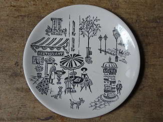 Vintage Rigeway Parisienne side plate | H is for Home