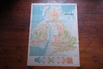 Vintage 'Contours' school wall map of the UK