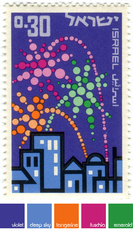 Israel independence commemorative stamp from 1967 showing firework display