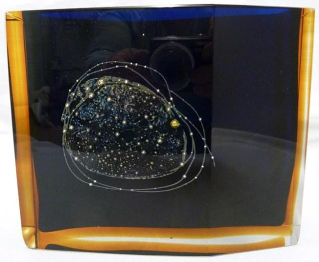Pavel Hlava for Exbor, an angular Galaxy vase