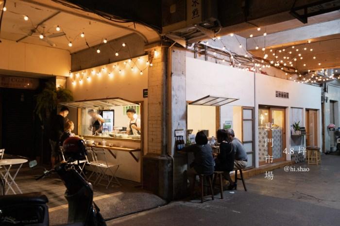 新竹美食 4.8坪 東門市場裡的韓式小食堂