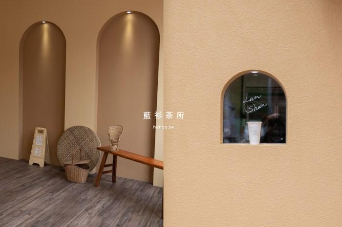 新竹飲料|藍衫茶所 簡約時尚的新手搖茶飲店。