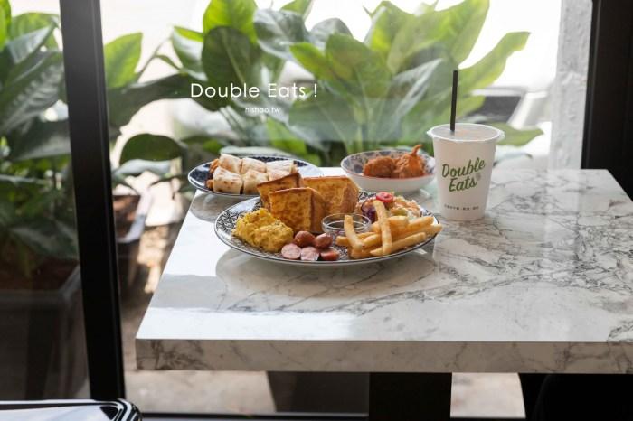 双食 Double Eats 二店 新竹 早午餐 必吃酥脆唐揚雞用心美味手作早午餐。