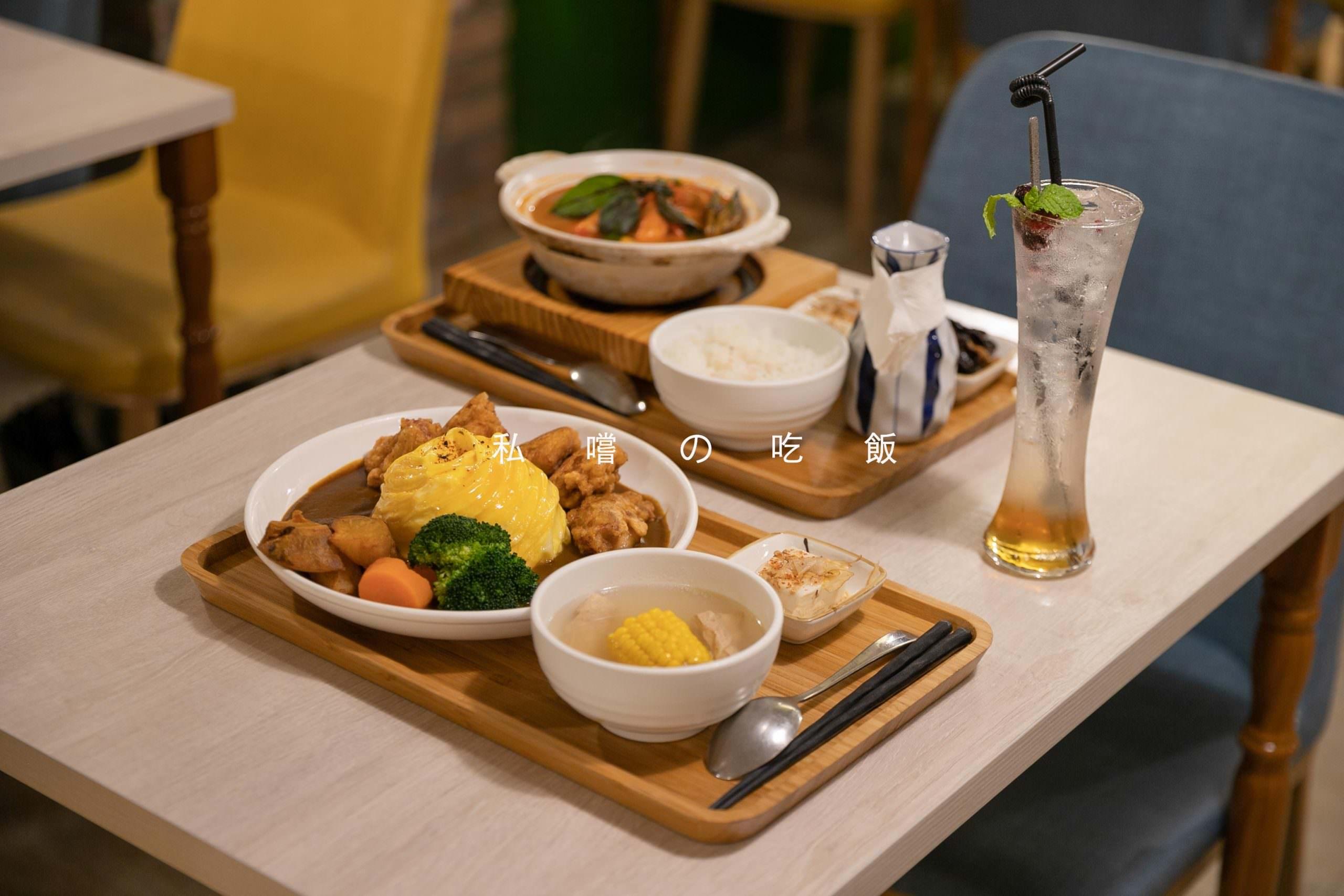 新竹美食| DAIMA 大馬南洋料理 隱藏在金山街的馬來西亞美食 - 嗨我是紹