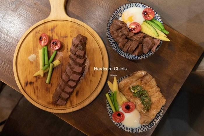 硬派主廚的軟嫩料理|新竹|東門市場 來吃肉肉囉!享受舒肥牛排蓋飯大餐。