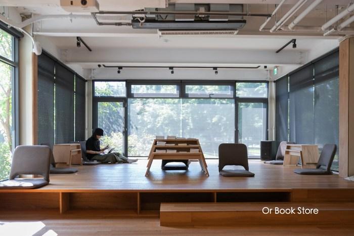 或者 Or Book Store 新竹 咖啡廳 是一間書店,也是一間輕蔬食咖啡館。