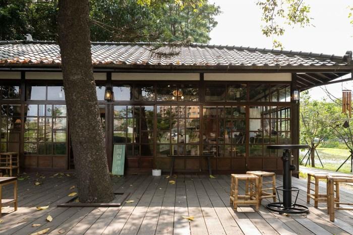 閱樂書店 x 飲咖啡 新竹 咖啡廳 湖畔生活系列,日式建築外帶咖啡吧。