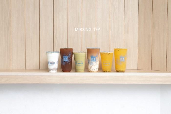 思茶 MissingTea 竹北店 新竹 飲料 邀請您來喝杯純粹好茶,在地 HAKKA 文化的手作飲品,新竹飲料外送推薦。