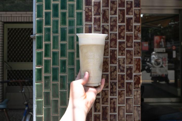 草根豐味綠豆沙 新竹店|新竹|飲料 台中東海人氣綿密綠豆沙進軍新竹拉。